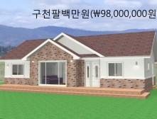 2019-9(28평)