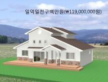 2019-6(34평)
