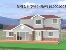 2019-7(34평)